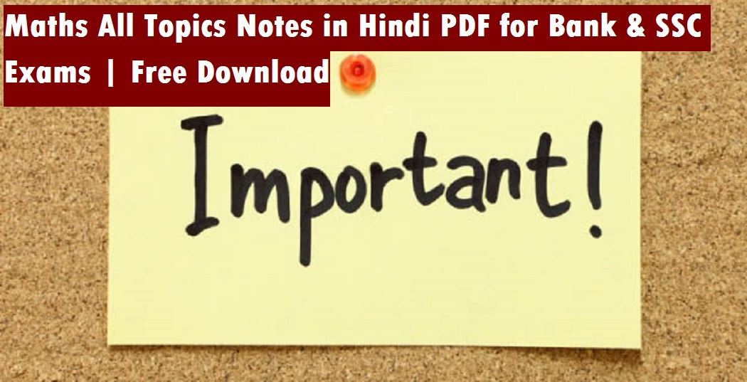 Ssc Preparation Books Pdf In Hindi