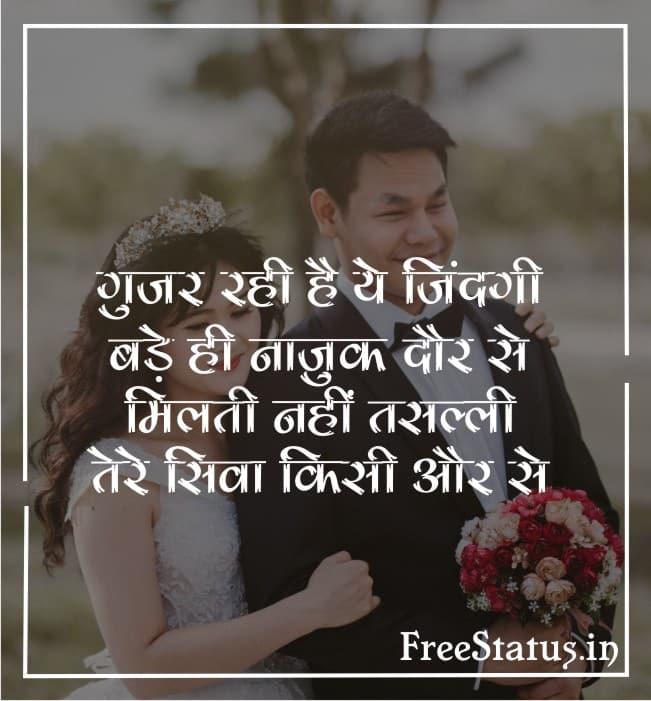 Gujar-Rahi-Thi-Ye-Zindagi-Bade-Hi-Naajuk-Daur-Se