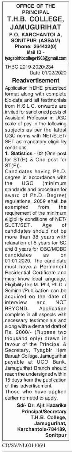 T.H.B. College Jamugurihat Recruitment 2020