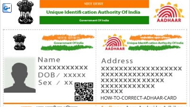 HOW-TO-CORRECT-AADHAAR-CARD