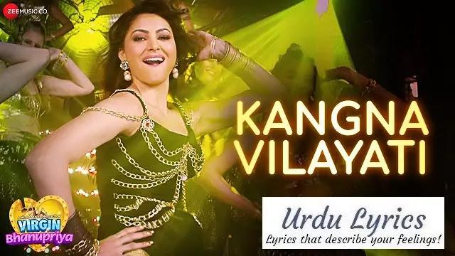 Kangna Vilayati Lyrics - Jyotica Tangri