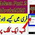 Downlode Chal Mera Putt 2 Full Punjabi Movie 2020[Punjabi Movie Downloding App 2020]