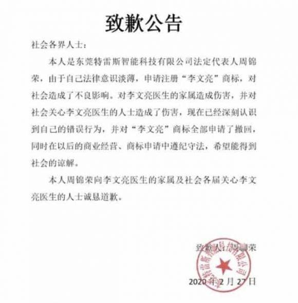 """Kết quả điều tra về cái chết của bác sĩ Lý Văn Lượng mãi chưa công bố, bài phỏng vấn của vợ ông bị """"mất dấu hoàn toàn"""""""