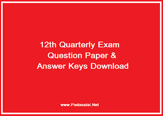 12th Quarterly Exam Question Paper and Answer Keys Download