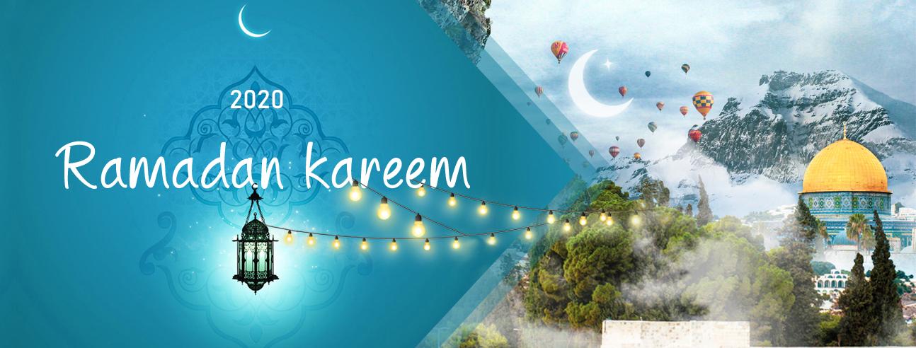غلاف فيس بوك رمضان كريم 2020 كل عام وانتم بخير المصمم ادم حلس