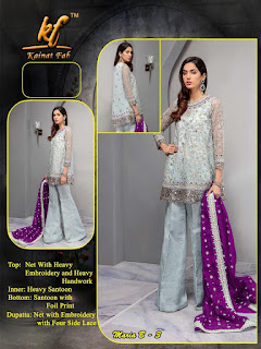 Kainat Fab Maria B 3 Pakistani Suits Collection