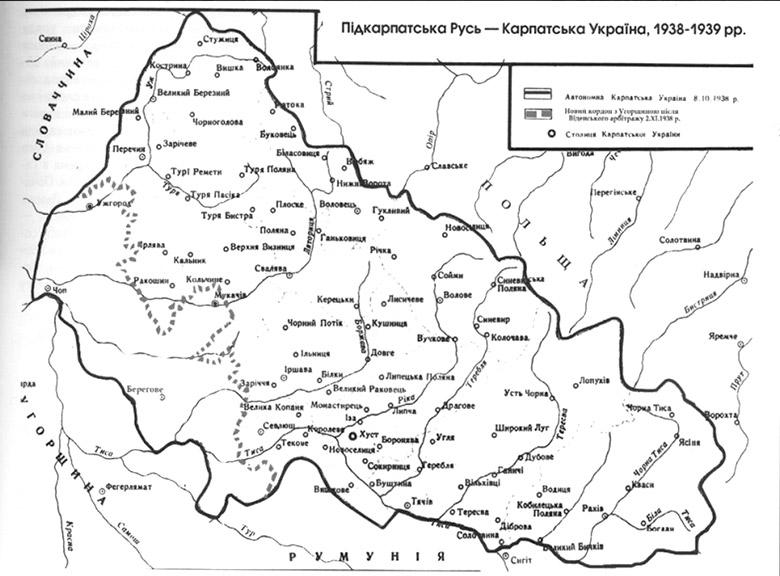 Карта території Карпатської України