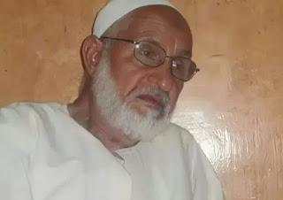 عبد الرحيم عبد الحليم جبريل
