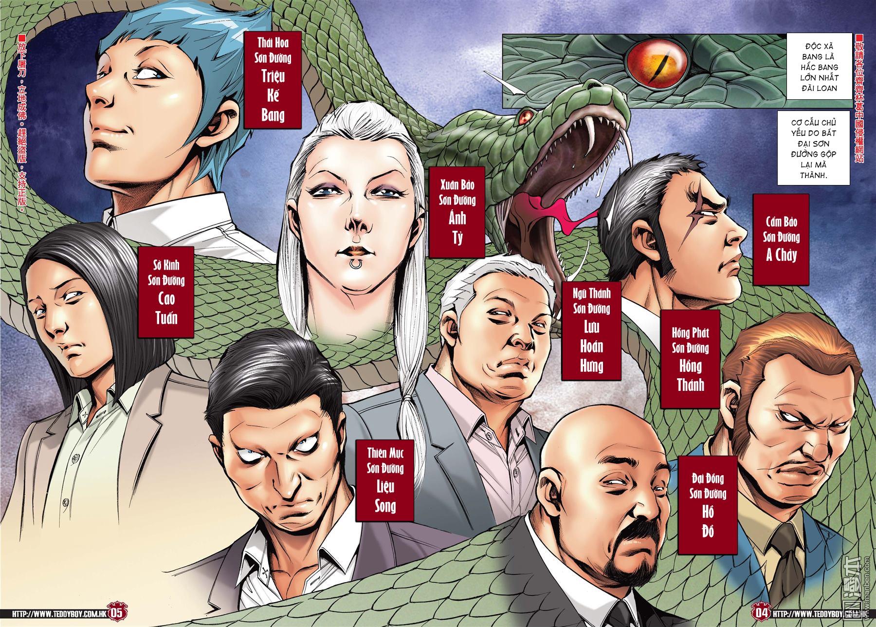 Người Trong Giang Hồ chapter 2059: gà rừng và đinh dao trang 2