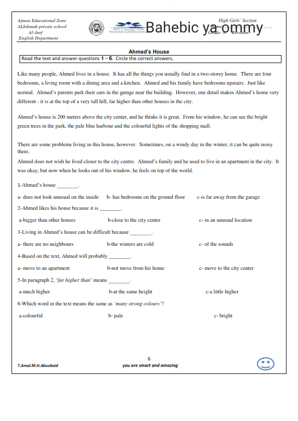 أوراق عمل دون حل للصف السادس في اللغة الانجليزية