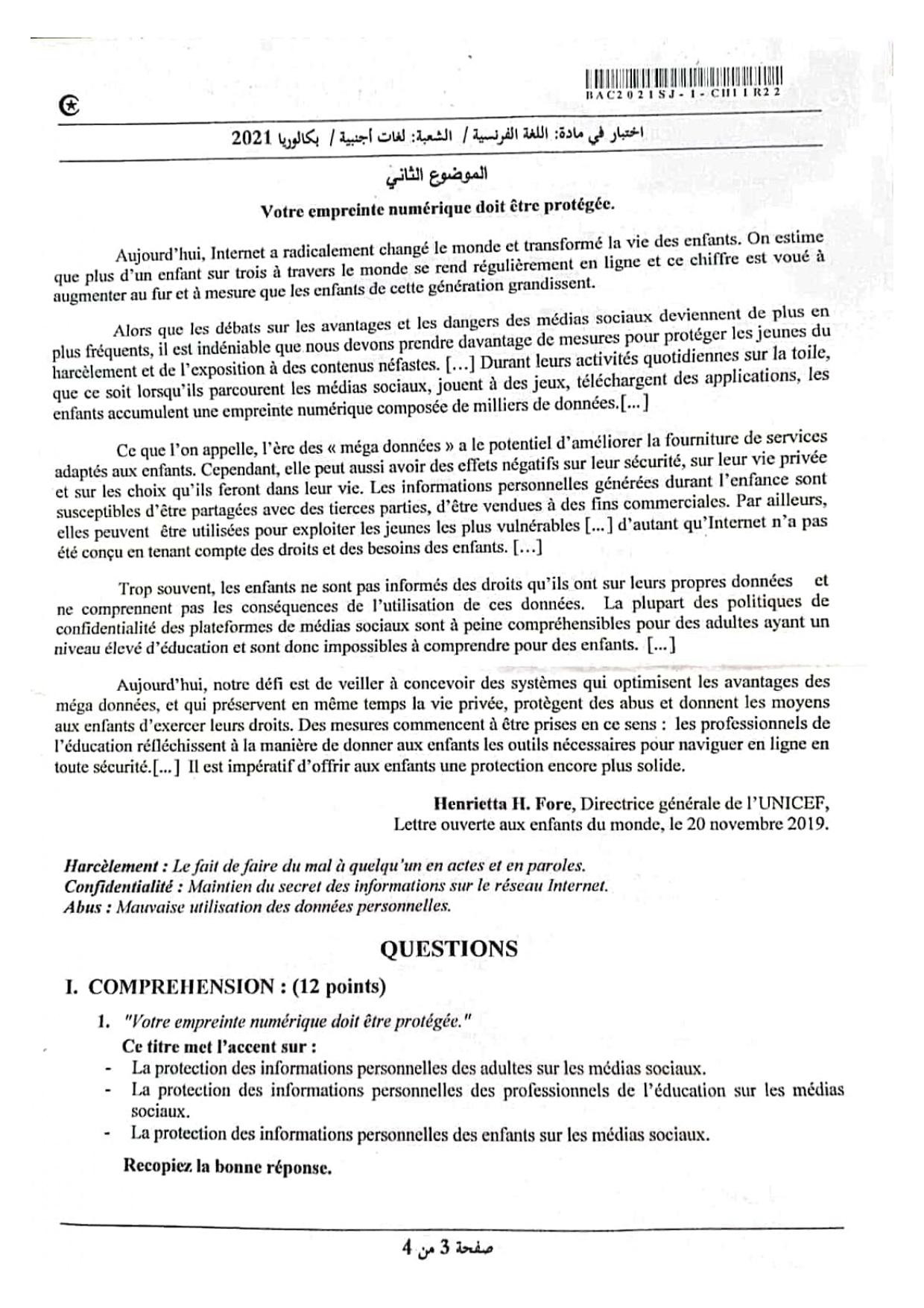موضوع اللغة الفرنسية بكالوريا 2021 شعبة لغات أجنبية