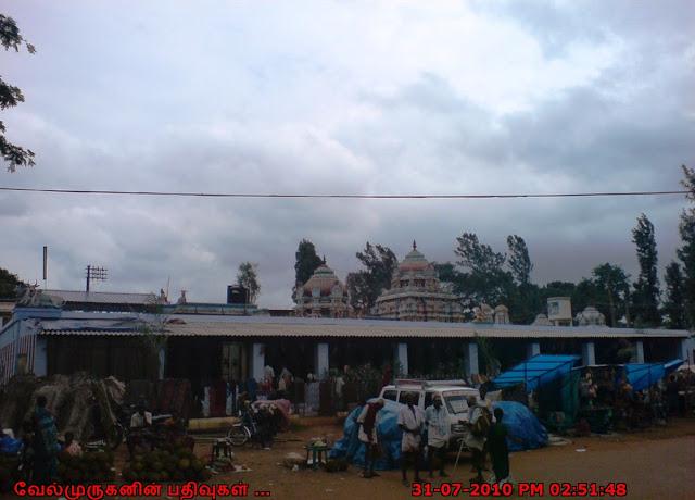 Arappaleeswarar temple in Kollimalai