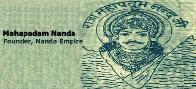 Maha Padmanam