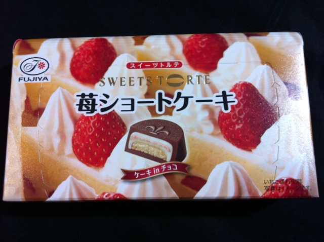 Tasty Japan Cake Recipe: Tasty Japan: Fujiya Strawberry Shortcake Chocolates 不二家 苺