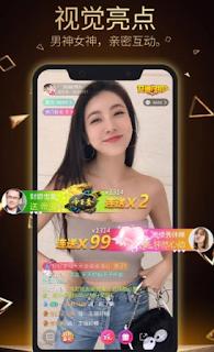 Tải App Live China show China cực hot 蜜月直播