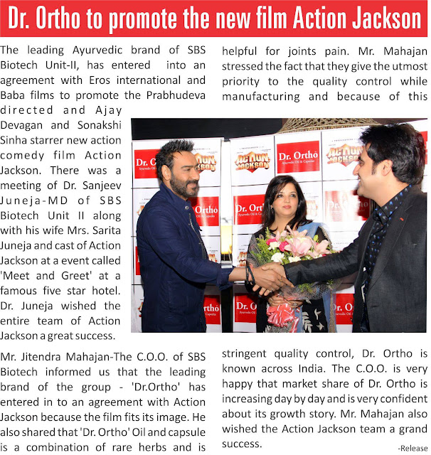 Sanjeev Juneja in Promotion of  Action Jackson Block Buster