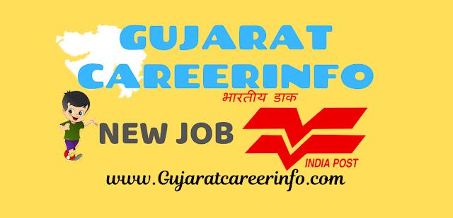 Gujarat post department recruitment for 2510 post of GDS 2019