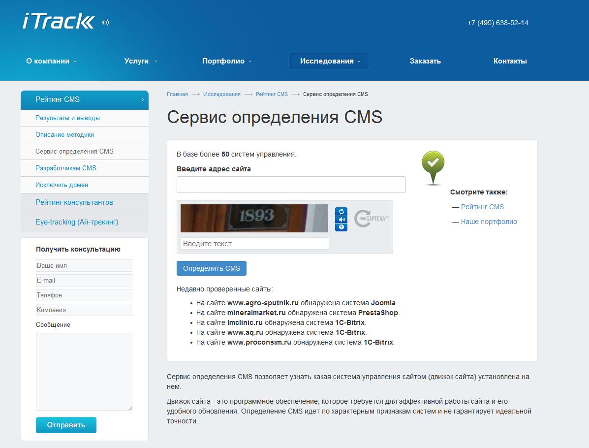Создание движка сайта html программное обеспечение для создания сайтов