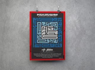 Kaligrafi Kufi Al-Ikhlas PSD