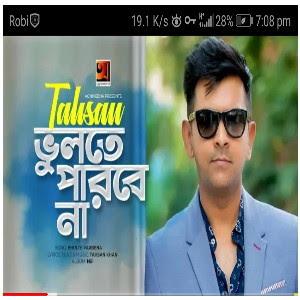 Bhulte Parbena lyrics (ভুলতে পারবেনা) Tahsan New Song 2020
