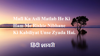 http://www.edutoday.in/2013/01/nice-lines-hindi-shayary-2.html