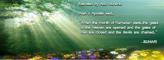ramadan pictures photos