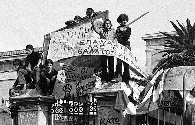 Λαϊκή Ενότητα Αργολίδας: Εμπρός για τις εξεγέρσεις της εποχής μας!