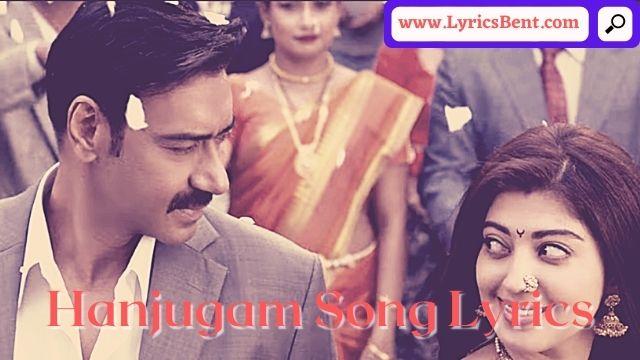 Hanjugam Song Lyrics