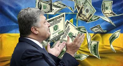 Украина договорилась с МВФ о выделении следующего транша кредита?
