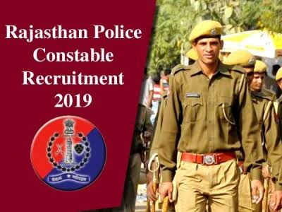 Rajasthan Police constable Recruitment 2020 Exam date information...Visit here