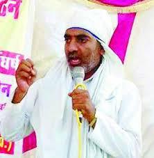 Darshan Singh Kishan Leader Madhya Pradesh