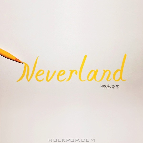 Kim si young – NeverLand – Single