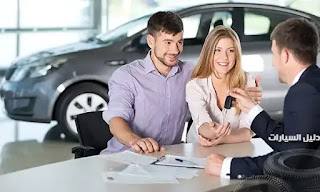 تمويل السيارات