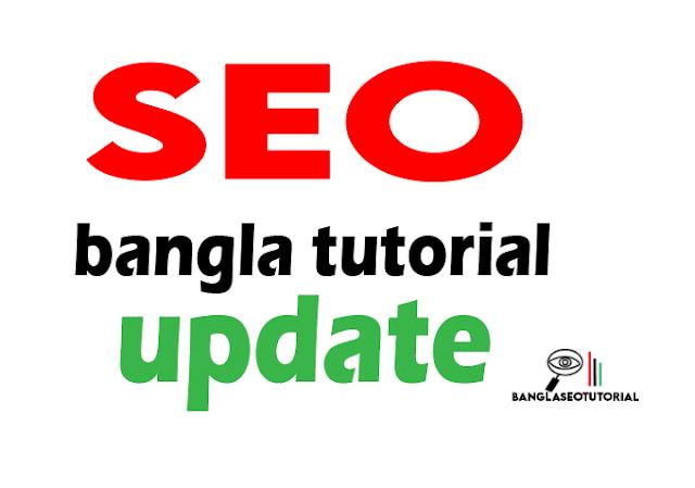 SEO Bangla Tutorial - On Page SEO Bangla Tutorial