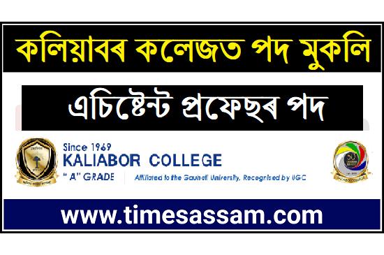 Kaliabor College Job 2020