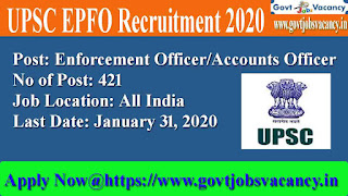 upsc epfo previous year question papers,  epfo officer recruitment,  epfo apfc salary,  who conduct epfo exam,  epfo exam coaching,  upsc lecturer,  pagalguy epfo,  epfo recruitment 2016 notification,