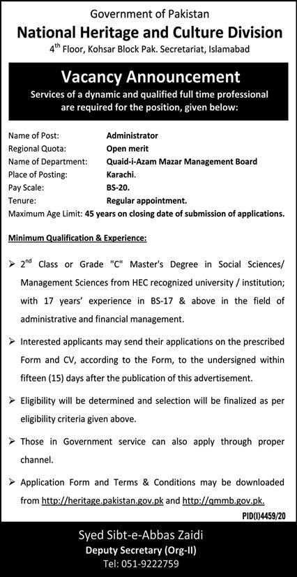 National Heritage & Culture Division Job 2021 in Karachi