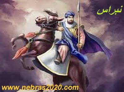 الفتح الإسلامى للأندلس ومصير قادة الفتح _ الجزء الثالث