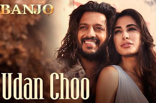 Udan Choo - Banjo (2016)