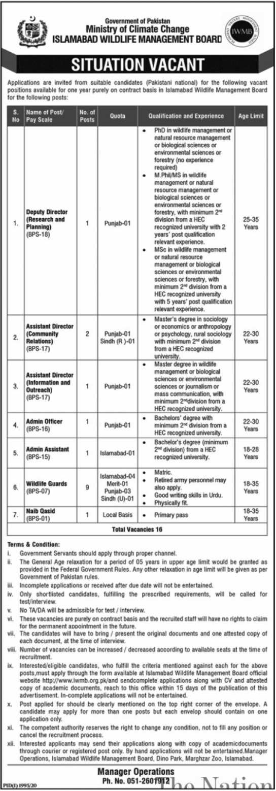 Islamabad Wildlife Management Board IWMB Jobs 2020 for Admin Officer, Admin Assistant and more