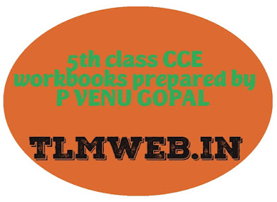 TLMweb® 5th class English  CCE workbook