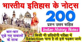 Delhi Sultanate Notes in Hindi