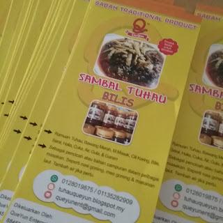 MAHA 2016, SAMBAL TUHAU BILIS