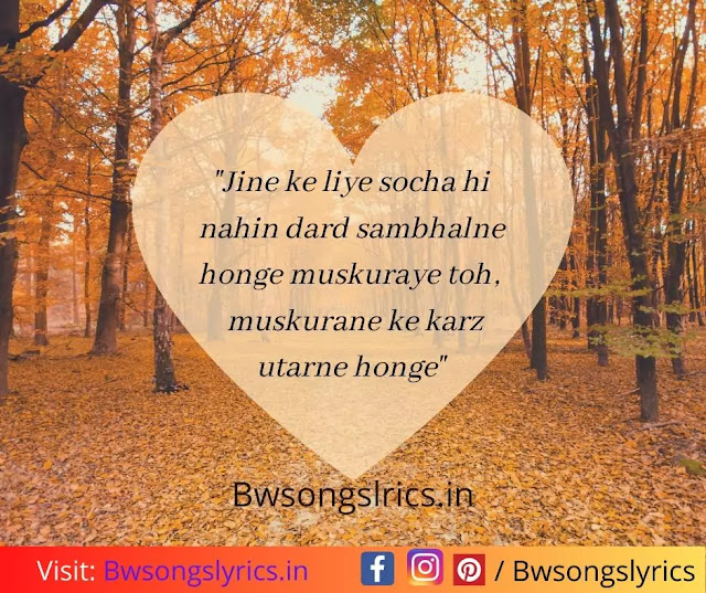 bollywood hindi song lyrics quotes for motivation