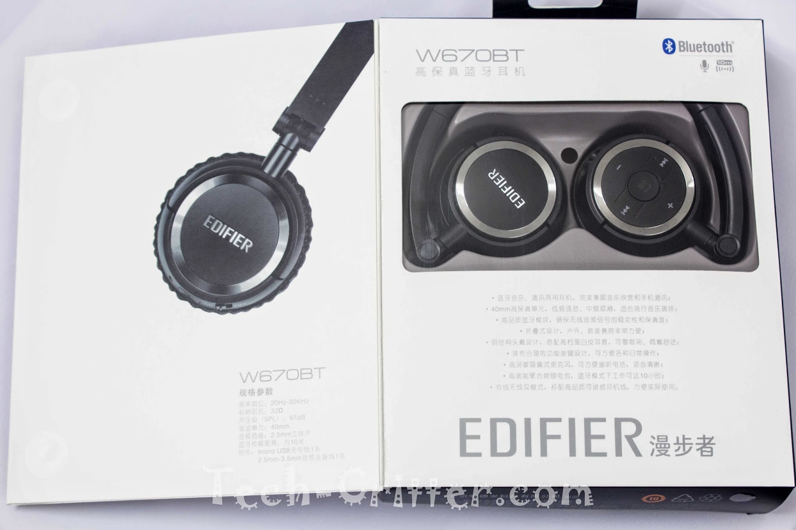 Unboxing & Review: Edifier W670BT Stereo Bluetooth Headset 37