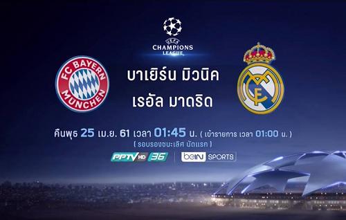 Koeficient UEFA Update: UEFA Champions League Biss Key Thaicom 5 Update 26 April