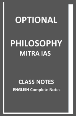 Mitras IAS Philosophy Optional Complete Class Notes PDF Download