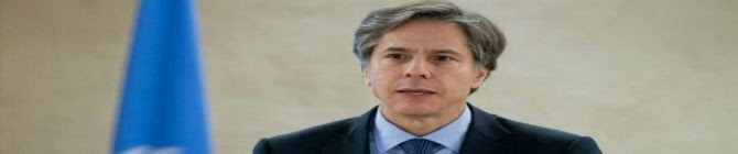 U.S. Secretary of State Anthony Blinken's Maiden Visit Likely Soon; Afghanistan Afghan, Vaccines To Be Discussed