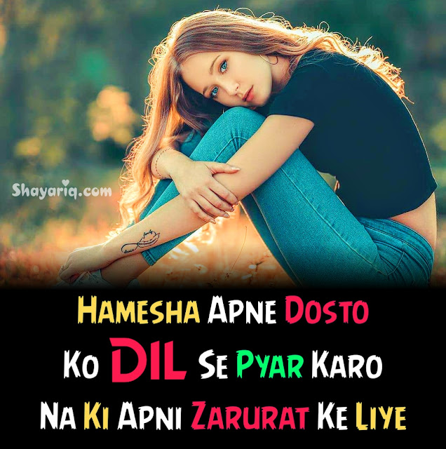 Hindi shayari, new Shayari, photo Quotes, photo status, photo shayari, photo poetry, Motivational Poetry
