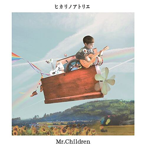 Mr.Children – つよがり歌詞